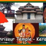 Thrissur Temple - Kerala