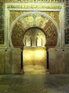 The Mihrab at Mosque - Cathedral of Cordoba