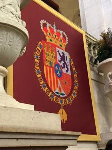 Current Coat of Arms of Spain - King Felipe VI