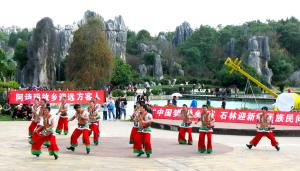 Singers and dancers, dressed in Yunnanese-style clothing, performed throughout the day at the park.