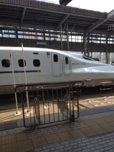 The Shinkansen (bullet train). It was quite impressive!