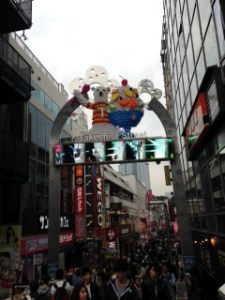 The sign at the beginning of one of the busiest streets in Harajuku