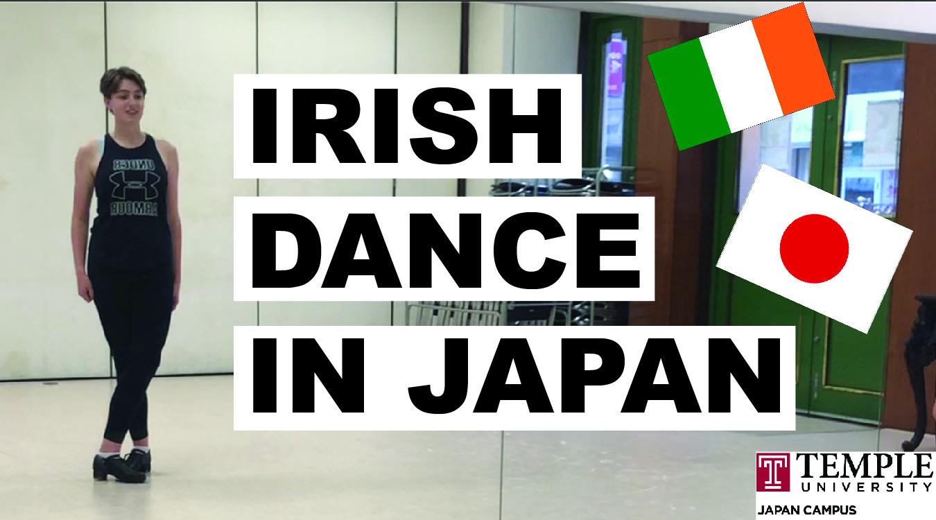 Irish Dance in Japan thumbnail