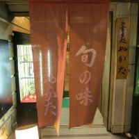 Sushi, Sake, and Soy Sauce - Consuming and Imbibing in Tokyo