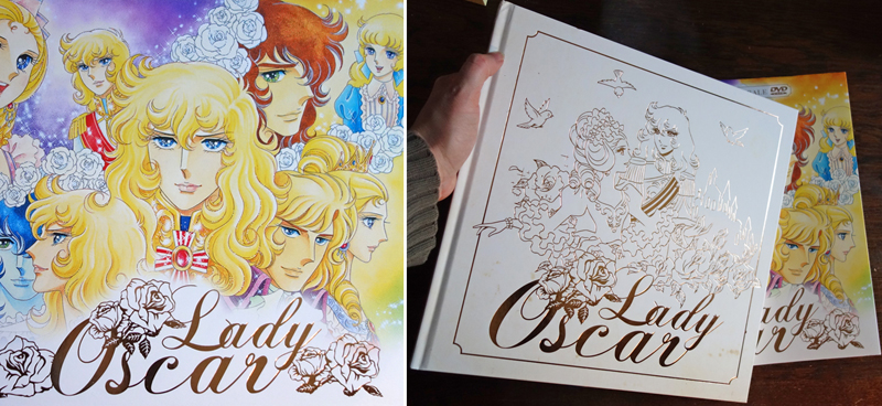 Coffret Lady Oscar