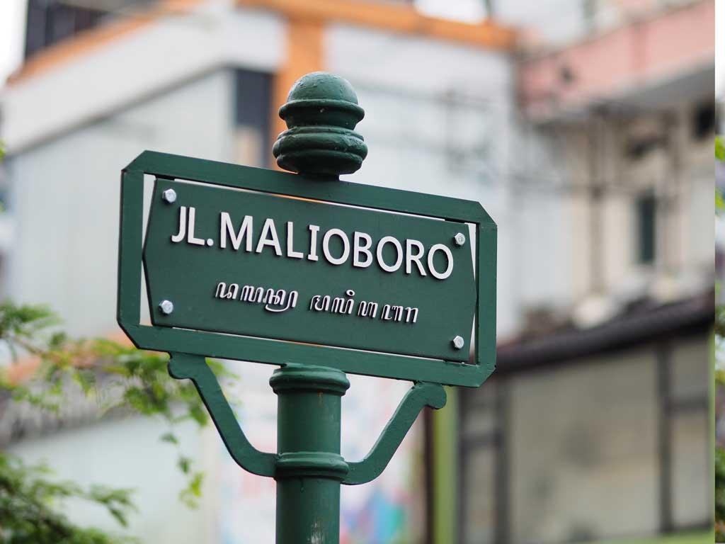 Fakta Jogja - Jalan Malioboro