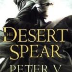 DesertSpearCover