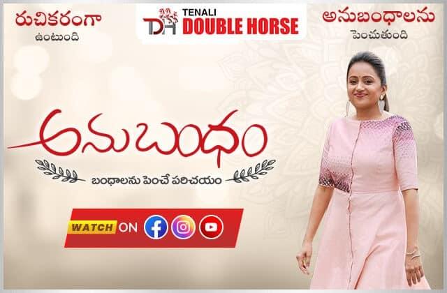 anubandham campaign with anchor suma