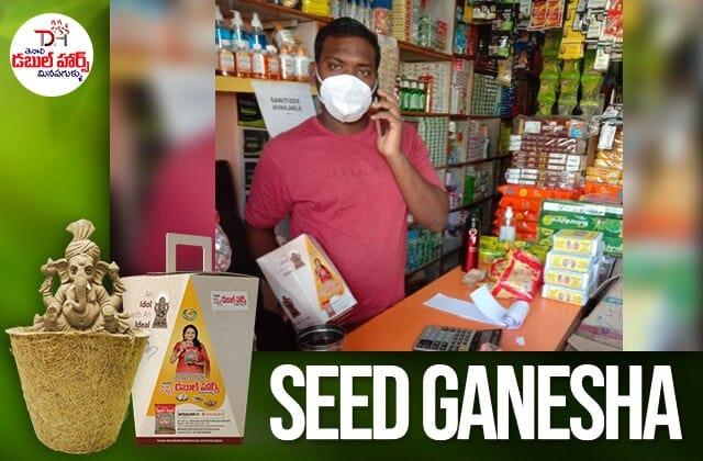 seed ganesha