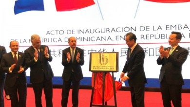 Photo of Danilo Medina Inaugura Embajada República Dominicana En República Popular China