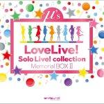 【各店完売中の中で】ラブライブ! Solo Live! collection Memorial BOX III (特典なし) Limited Edition