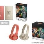 【コラボ】名探偵 コナン × ウォークマン Aシリーズ & h.ear on2 mini Wireless