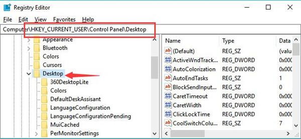 desktop key in registry editor