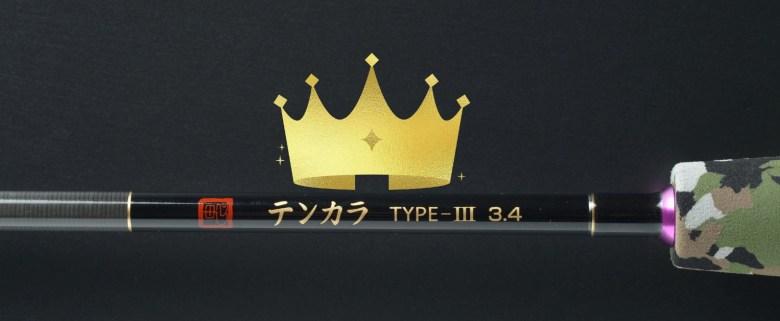 2021 Tenkara Rod Madness Champion - Oni Type III