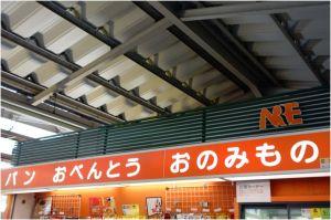 新宿駅売店1