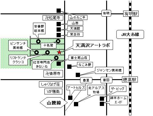 天満沢アートラボ 地図 2014年