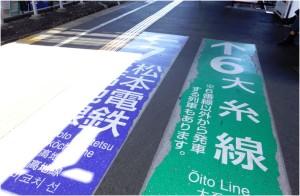 大糸線 4