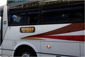 高速バス 14