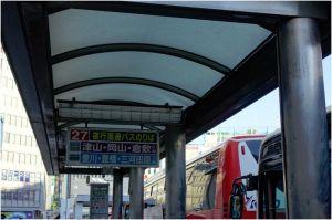高速バス 11