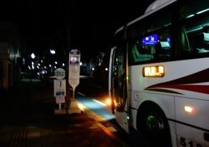 高速バス 38