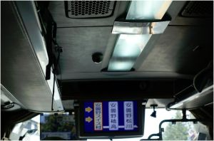 高速バス 29