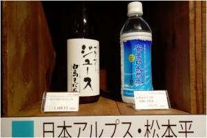 Ginza 20