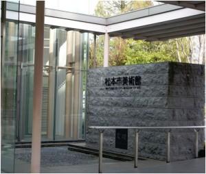 松本市美術館 1