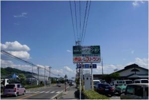 池田町ハーブセンター11