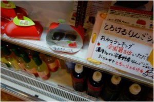 松川村 道の駅53