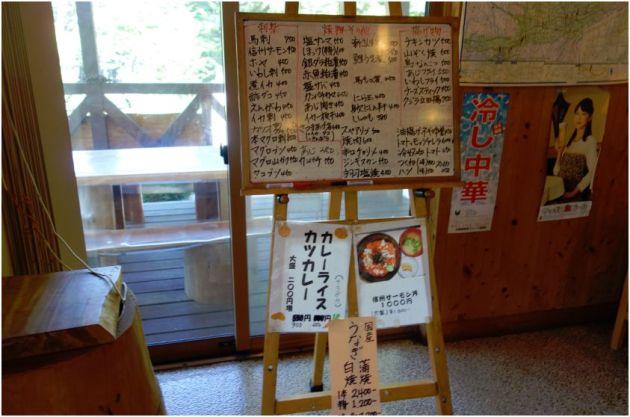 須砂渡食堂13