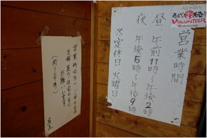 須砂渡食堂29
