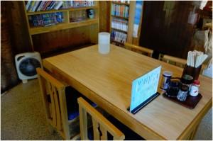 須砂渡食堂2