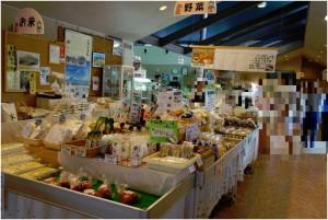 松川村 道の駅12