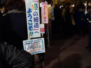 西銀座チャンスセンター (10)