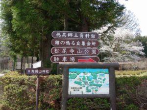 松尾寺 (28)