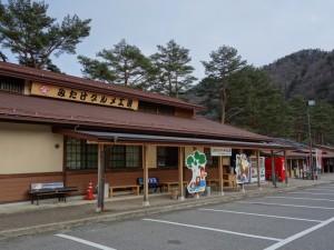 木曽路道の駅 (430)