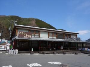 木曽路道の駅 (24)