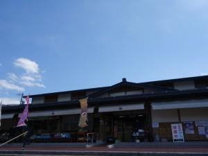 木曽路道の駅 (242)