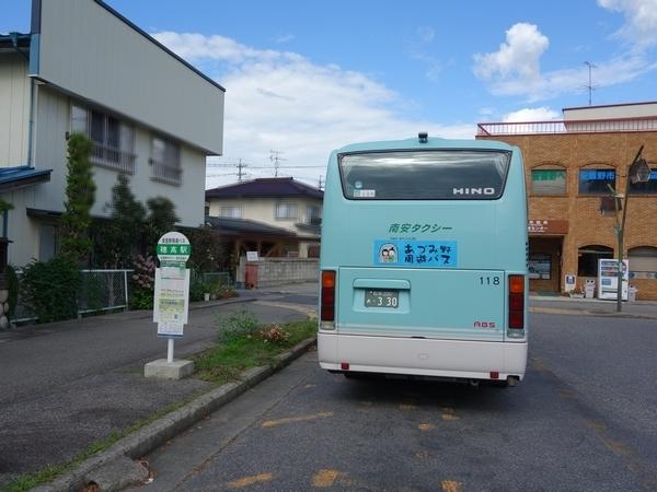 あづみ野周遊バス (1)