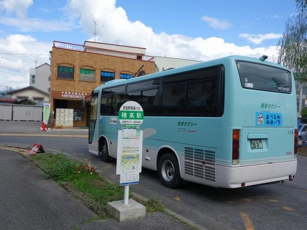 あづみ野周遊バス (3)