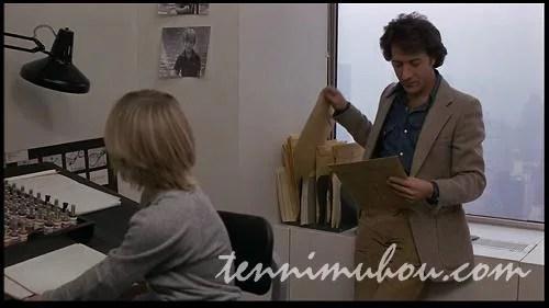オフィスにビリーを連れてくるテッド