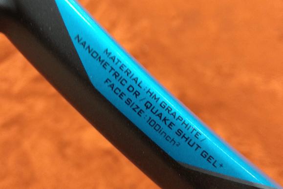 Yonex EZONE DR 100 Details
