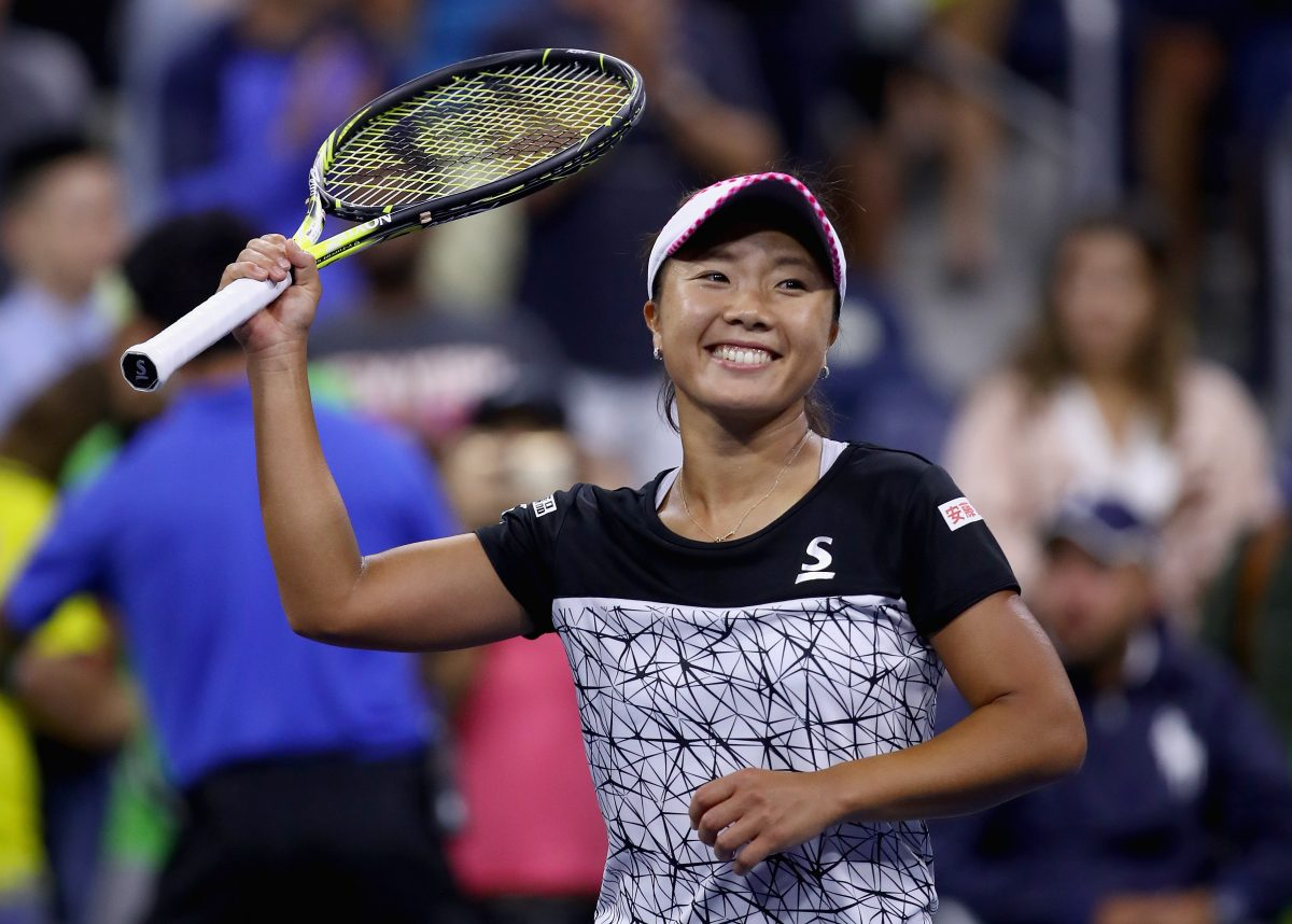 US Open Day 4   Nara shows Kuznetsova the door