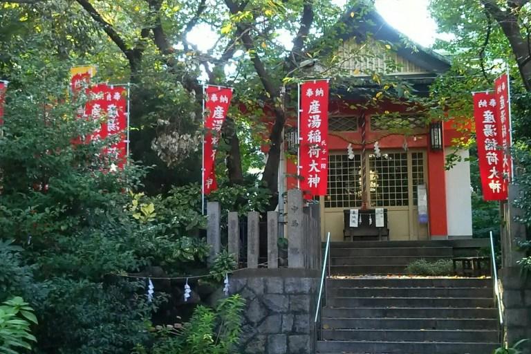 産湯神社中