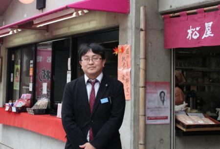 日本経済大学 准教授 竹川 克幸先生