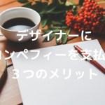 テーブルの上のコーヒーカップとペン