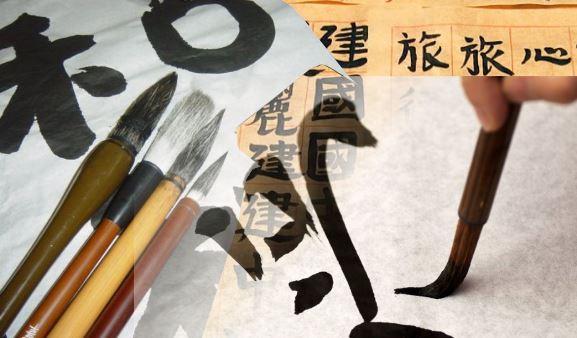 Tulisan Jepang Kanji Hiragana dan Katakana