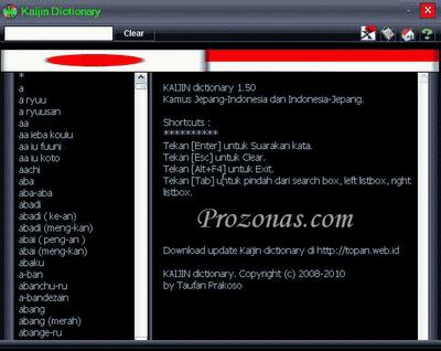 download-kamus-jepang-indonesia-indonesi-jepang-kaijin-dictionary