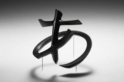 sejarah huruf jepang hiragana