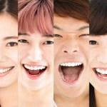 Cara Membedakan Orang Jepang dari Orang Korea dan Cina